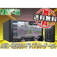 種類 7V型ワイドVGA地上デジタルTV/DVD-V/CD/Bluetooth/SD/チューナー・D...