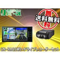 種類 7V型ワイド 2DIN AVシステム 地上デジタルTV/DVD/CD内蔵SDカーナビシステム+...