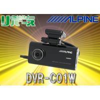 種類 2WAYカメラ付ドライブレコーダー  商品名 メーカー ALPINE 型番 DVR-C01W