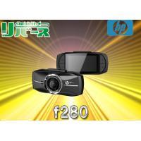 種類 ドライブレコーダー  商品名 メーカー HP 型番 f280