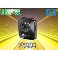 種類 ドライブレコーダー  商品名 メーカー hp(ヒューレットパッカード) 型番 f330s