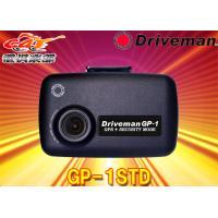 種類 GPS・ショックセンサー・駐車監視機能搭載ドライブレコーダー  商品名 メーカー Drivem...