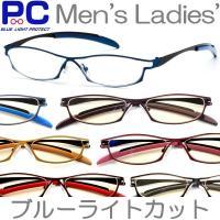 リーコレ - 老眼鏡 PCメガネ シニアグラス 男性用 女性用 おしゃれ PC老眼鏡 ブルーライトカット 1055C|Yahoo!ショッピング