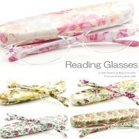 老眼鏡 おしゃれ 女性用 シニアグラス メガネと同じ花柄のケース付 女性 母の日 ラッピング