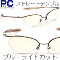 今なら送料無料! 人気のブルーライトカット老眼鏡 男性用 女性用リーディンググラス シニアグラス メ...