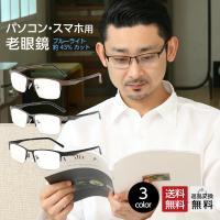【サイズ】レンズ高さ:33mm フロント幅:138mm ブリッジ幅:17mm レンズ幅:54mm テ...
