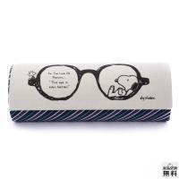 スヌーピー メガネケース ハードタイプ マイクロファイバーメガネ拭き付き SNOOPY