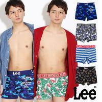 【期間限定】多くのファンを魅了するブランド「Lee/リー」のボクサーパンツ4枚セット。【送料無料】ブ...