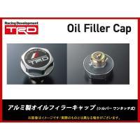 ティーアールディ/TRD/アルミ製オイルフィラーキャップ//12180-SP020/12180-SP...