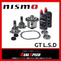NISMO ニスモ GT L.S.D.  車メーカー : NISSAN 車種 : シルビア  コード...