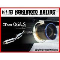 柿本マフラー GT box 06&S('10加速騒音新規制対応モデル)  タントカスタム C...