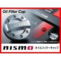 NISMO ニスモ Oil Filler Cap(オイルフィラーキャップ)  車メーカー : NIS...
