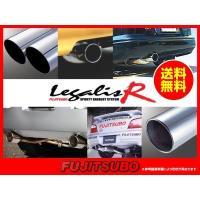 トヨタ AE86 スプリンタートレノ E-AE86 S58.05〜S62.05 4A-GE用 ▼下記...