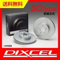 DIXCEL ディクセル フロント ブレーキ ローター(ディスク) スバル エクシーガ 2.0GT ...