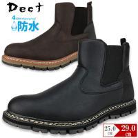 レインシューズ メンズ ビジネス ブーツ サイドゴアブーツ チャッカブーツ レインブーツ  スノーブーツ 防滑 防寒  おしゃれ 大きいサイズ 29cm 黒  紳士靴