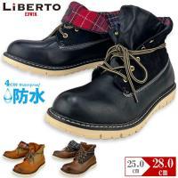 当店 人気 ブーツ  3色とも人気で、カジュアル コーデ ヘビロテ 間違いなし  2wayだから、楽...