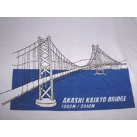 明石海峡大橋!PRTシャツ(メンズフリーサイズ)※クロネコメール便(1着まで)&エクスパック500便(2着まで)可能
