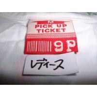 Fantasy/ファンタジー!Tシャツ(レディースMサイズ)※クロネコメール便(1着まで)&エクスパック500便(2着まで)可能