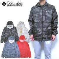 Columbia(コロンビア)のUSAモデル!軽量、薄手なマウンテンパーカー ジャケット!【Flas...