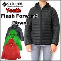 Columbia(コロンビア キッズ)のUSAモデル! 軽量 ダウンジャケット 【YOUTH FLA...