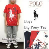 Ralph Lauren(ラルフローレン ボーイズ)より、 (ビッグポニー ボーイズ Tシャツ)BO...