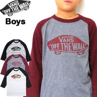 VANS(バンズ キッズ)のUSAモデル!Tシャツ BOYS OTW RAGLAN TEE ロンT ...