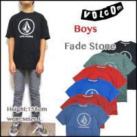 VOLCOM BOYS(ボルコム キッズ ボーイズ)より、Tシャツ YOUTH FADE STONE...