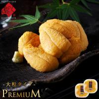 ◆ 商品内容  生キタムラサキニ プレミアムタイプ 180g(90g×2パック) 無添加塩水パック入...