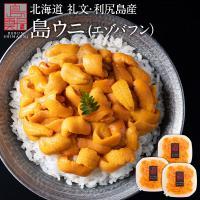 ◆ 商品内容  無添加 塩水エゾバフンウニ 270g(90g×3パック) ※ウニはミョウバンを一切使...