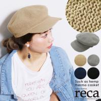 キャスケット キャップ 帽子 レディース 春 夏 紫外線対策 サマーキャスケット UV対策 フリーサ...