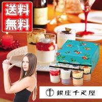 銀座千疋屋のフローズンデザートです。千疋屋の極上のフルーツをふんだんに使った贅沢なパルフェやケーキの...
