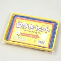 【商品詳細】  牛乳パックで紙を作ろう!容器×1、紙すき枠×1、網×2、透明板×1容器:182×13...