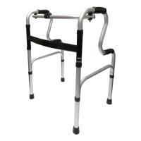 立ち上がり歩行器 ブラック K-226 折りたたみ式 介護 補助 歩行 代引不可
