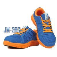 カラフルでおしゃれな安全靴!「曲がる」、「歩きやすい」をテーマに開発したジョーマーベリック フレック...