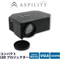 【仕様】 品番/  APJ-01B 製品名/  コンパクトLEDプロジェクター 電源/  入力:AC...