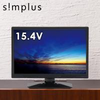 本体サイズ:W375×D140×H280mm  重量:約3.0Kg   液晶パネル/16インチ、解像...