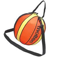 モルテン molten バスケットボールケース NB10R