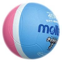 molten(モルテン) ライトドッジボール 軽量2号球 PSKサックス+ピンク SLD2PSK  ...