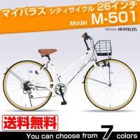 【スペック】  本体サイズ(mm): H980〜1020×W550×L1690 外箱サイズ(mm):...