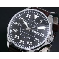 ハミルトン HAMILTON 腕時計 カーキ パイロット H64715535 アメリカの名門ウォッチ...