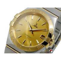 オメガ OMEGA コンステレーション クオーツ 腕時計 12320356008001  1846年...