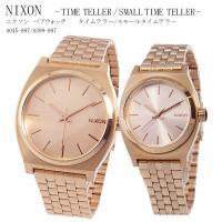 ニクソン NIXON TIME TELLER スモール タイムテラー SMALL TIME TELL...
