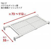 サイズ(約):幅73~112×高5.5×奥行32cm  本体重量(約):1kg  特徴:最大耐荷重5...