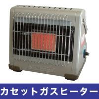 ニチネン カセットガスヒーター ミセスヒートイヴ KH-013 室内用 小型 ガスストーブ JANコ...