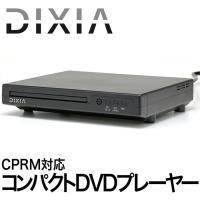 【商品名】コンパクトDVDプレーヤー  【型番】DX-SDV01BK  【信号方式】NTSC/PAL...