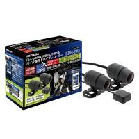ミツバサンコーワ バイク専用ドライブレコーダー 前後2カメラ+GPS EDR-21G ドラレコ フルHD GPS搭載 バイク用 二輪車 録画