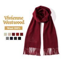 Vivienne Westwood ヴィヴィアンウエストウッド マフラーレディース メンズ 秋冬 新作 ストール ラッピング