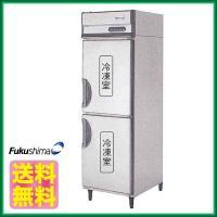 新品:フクシマ 業務用冷凍庫 縦型 URN-062FM6 幅610×奥行650×高さ1950(mm)|recyclemart