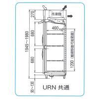 新品:フクシマ 業務用冷凍庫 縦型 URN-062FM6 幅610×奥行650×高さ1950(mm)|recyclemart|02