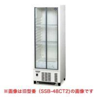 【メーカー】ホシザキ  【型  番】SSB-48CT2  【電  源】単相100V (50/60Hz...
